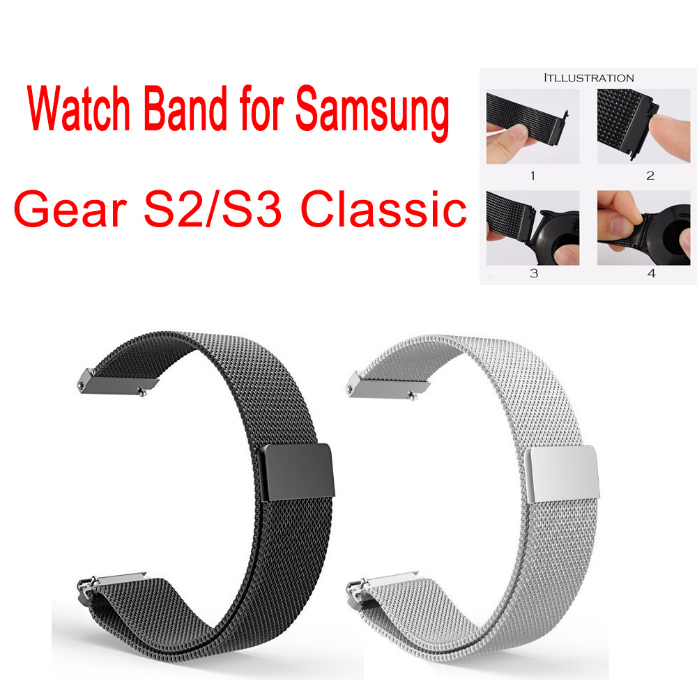 Watch Band for Samsung Gear S2/S3 Classic Smart Watch 20 mm 22 mm Size Stainless Steel Milanese Bands Strap Milanese Loop