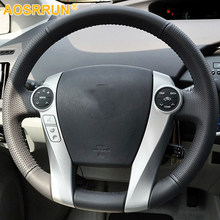 Por Prius Interior Accessories Lots From China Suppliers On Aliexpress