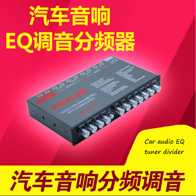 Best Price Car Audio EQ Mixer 6-Way Car Power Amplifier Equalizer 7-Band Equalizer Tuning Expert Cars Audio Modification I Key Buy