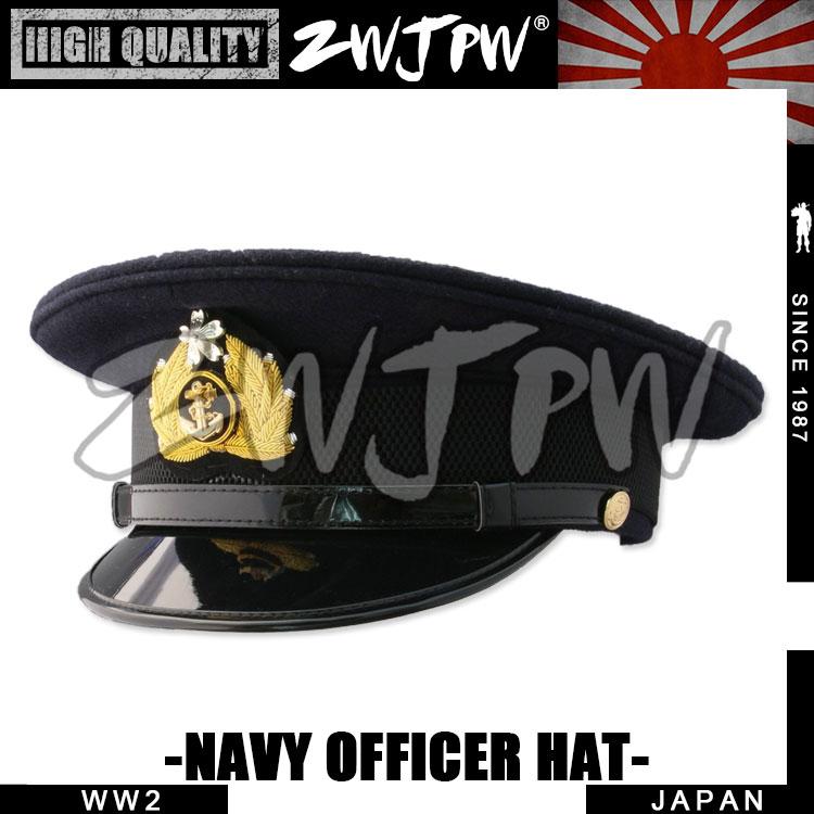 WW2 JAPAN NAVY  ARMY WIDE BRIM HAT HIGH QUALITY REPLICA литой диск replica fr lx97 8 5x20 5x150 d110 2 et60 bmf