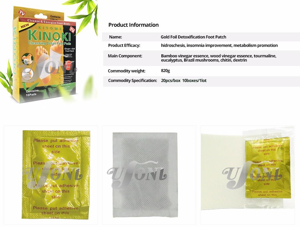 Retail box GOLD Premium Kinoki Detox Foot Pads Cleanse Energize Your Body(1lot=10Box=0pcs=100pcs Patches+100pcs Adhesive) 17 9