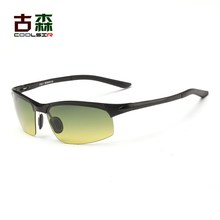 2016 New Brand Designer Men  Driving Day and Night Vision Goggles Polarized Sunglasses Goggles Glasses Men Accessories