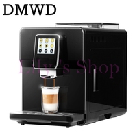 DMWD Commercial Fancy Cappuccino Coffee Maker Milk Foam Bubble Frother Italian 19bar Espresso Cafe Machine coffee beans Grinder