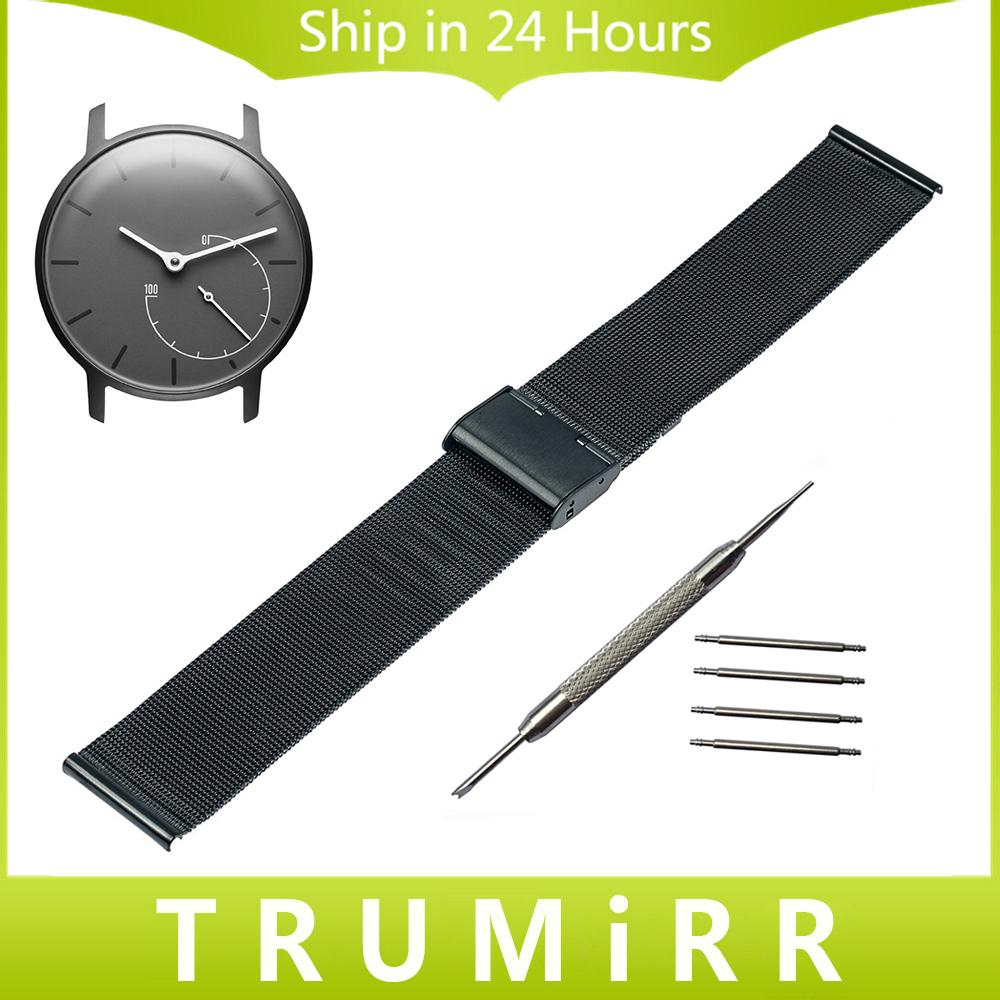 18mm Milanese Watchband for Withings Activite / Steel / Pop Mesh Stainless Steel Watch Band Strap Bracelet Black Rold Silver