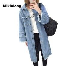 Mikialong 2017 Frayed Blue Long Denim Jacket Women Basic Coat Fashion Single Breasted Jeans Jacket Women Loose Outerwear Female