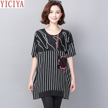 Plus Size Large 3xl 4xl 5xl Striped 2019 Summer Two Piece Outfits Tracksuits for Women Co-ord Set Top and Pants Black Clothing