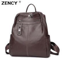 ZENCY NEW 100% Soft Natural Italian Genuine Leather Full Grain Leather Women Backpack Ladies Coffee Cowhide Calfskin Backpacks