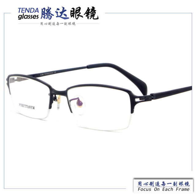 New Arrival men business style titanium half rim eyeglasses frame for myopia