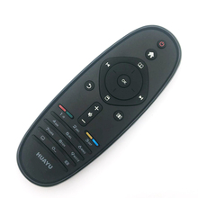 Remote Control Suitable for PHILIPS 40PFL7605H/60 42PFL5405H/05 42PFL5405H/12