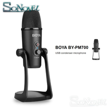 BOYA BY-PM700 USB Computer Live Microphone Flexible Pickup for Windows Mac Computer Singing Recording Interview Conference Live boya by pm700 usb condenser microphone with flexible polar pattern for windows and mac computer recording interview conference
