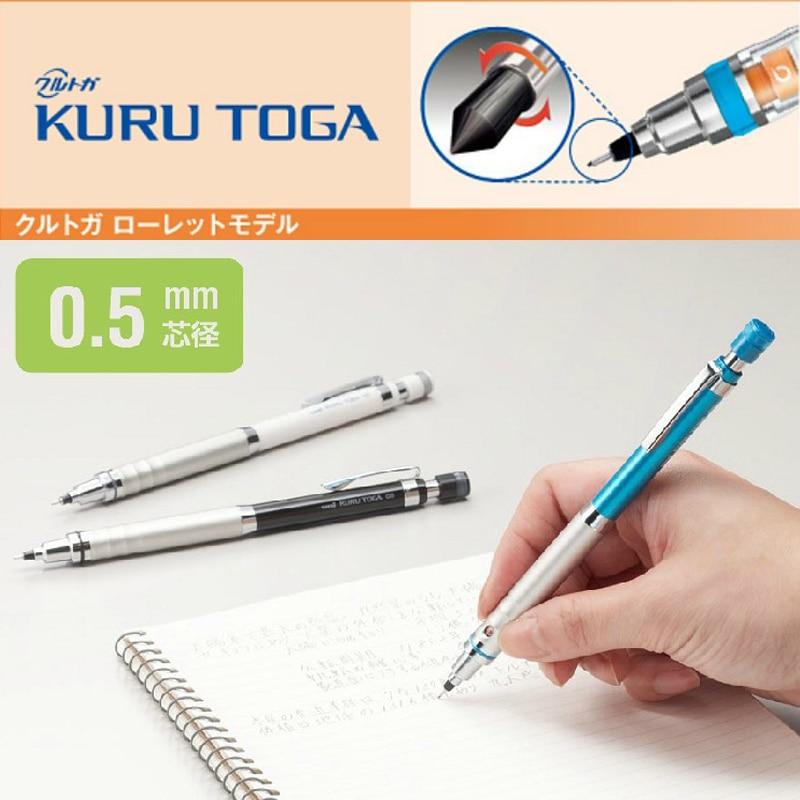 Japan MITSUBISHI Kuru Toga Mechanical Pencil 0.5mm M5-1012/M5-1017 Mechanical Pencil Metal Surfaces Greater Stability 1PCS japan uni mitsubishi m5 1017 metal drawing mechanical pencil 05mm 1pcs