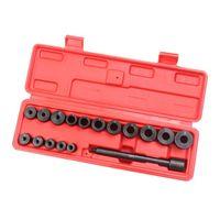 17pcs Universal Clutch Aligning Tools Kit Automotive Tools