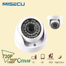 MISECU 2.8mm/3.6mm de gran angular de $ number MP/$ NUMBER MP/2MP Onvif P2P 720 P/960 P/1080 P ABS Teléfono Vista 36 unid IR IP Cámara domo CCTV de La Visión Nocturna