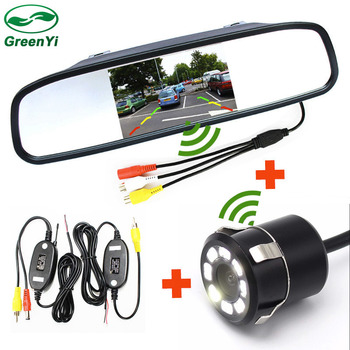 2.4G Wireless Car Mirror Monitor With 8 LED Rear View Camera, Auto Wireless Transmitter Receiver Parking Assistance Kit