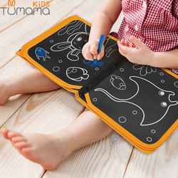 Tumama Portátil Placa de Giz Macio Livro de Desenho Animal Vida Marinha Livro Para Colorir DIY Pintura Negro Prancheta de Desenho com Giz