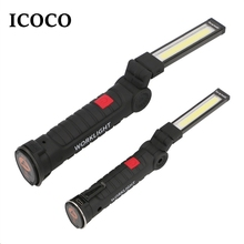New LED cob Handle work flashlight Foldable Torch Fold Work Hand Flash