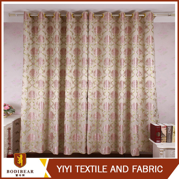Affordable Curtains Promotion-Shop for Promotional Affordable ...