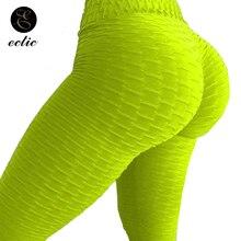 Cellulite Leggings Booty Scrunch Leggings Pantalon Femme 2019 Fashion Women Leggings Slim High Waist Elastic Butt Lift Leggings