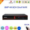אדום פנל Hi3536C XMeye אודיו 8CH * 4 K/32CH * 5MP מעקב וידאו מקליט 8MP 4K 8CH 8 ערוץ H.265 IP Onvif WIFI CCTV NVR