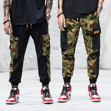 Fashion Streetwear Men Joggers Pants Casual Loose Fit Slack Bottom Camouflage Military Big Pocket Cargo Hip Hop