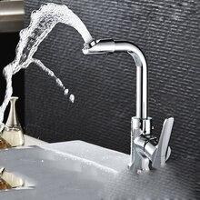 Смеситель для кухни превосходное качество и разумно в цене кухонный кран хром полированный бассейна кран поворотный смесителя