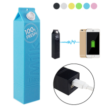 2016 new milk design 2600mAh backup power protable charger&powerbank Compatible with mobile phones charged by USB port
