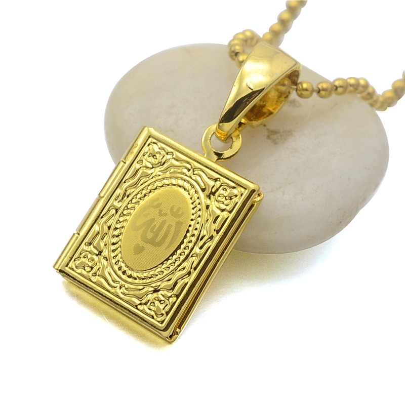 24kgp gold tone islamic god allah quran koran book locket charm 24kgp gold tone islamic god allah quran koran book locket charm pendant necklace w chain gift for muslim in pendant necklaces from jewelry accessories on aloadofball Images