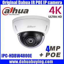 Original english firmware DAHUA 4K Ultra smart vandalproof Mini IP Camera support DWDR HLC BLC IPC