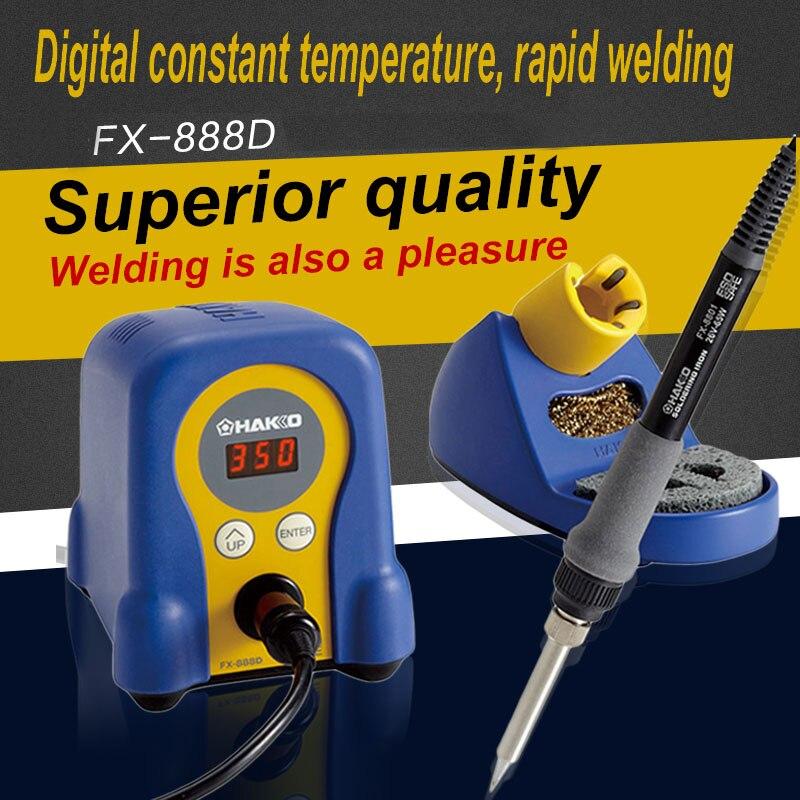 HAKKO Japan original white electric iron FX-888D constant temperature welding machine suite version 936 upgrade  цены