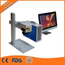 Industrial 20 Watt Smart Laser Marking Machine Price with Free Computer