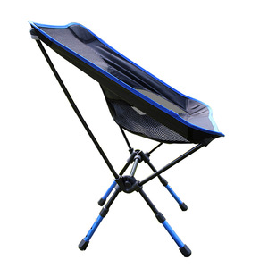 Mini folding stool moon folding chair plastic chairs outdoor|Beach Chairs|   -