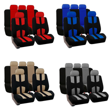 Dewtreetali 4 шт./9 шт. полный Автокресло Обложка чехлов сидений автомобилей протектор Интерьер Аксессуары синий, серый для lada VW