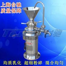 JML50 Colloid mill sesame colloid mill peanut butter colloid mill soybean grinding machine coating grinding machine 1100W