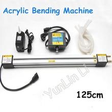 1 Set 49 125cm Acrylic Bending Machine Plexiglass PVC Plastic Board Bending Device Advertising Signs and
