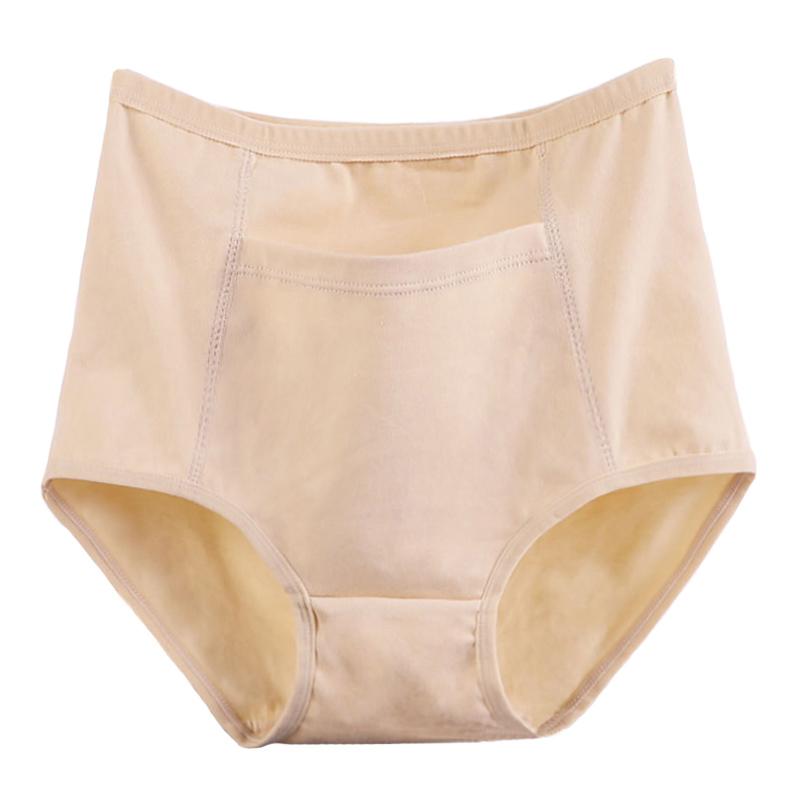 Pack de 3 culottes avec poche en coton grande taille femme.3