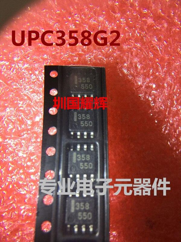 50 pçs/lote UPC358G2 358 SOP8 IC