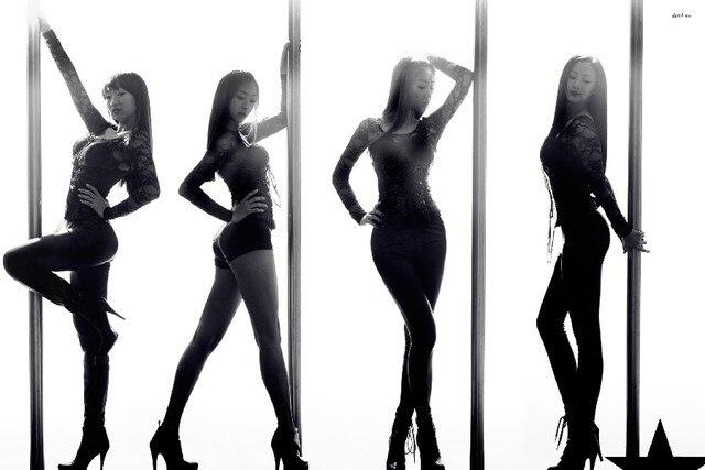 DIY frame SISTAR K pop Hip Hop Electronic Dance korea korean kpop ...