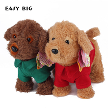 Buy EASY BIG Funny Sounding Unisex Children Electronic Pets Cute Soft Plush Kids Toy Pets (Batteries Not Included) TH0003 directly from merchant!