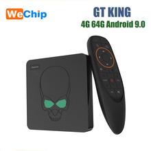 Wechip GT KING Amlogic S922X Smart Android 9.0 Voice Control TV Box 4G 64G 4K HD 2.4G/5.8GHz Wifi Media Player BT4.1 Set Top Box