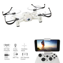 Mini Drone H8LW Headless Mode Altitude Hold HD Camera WIFI FPV RC Quadcopter Drone RC helicopter