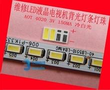 100 sztuk partia do naprawy obsługi Haier obsługi TCL obsługi Hisense LCD TV podświetlenie LED artykuł lampa LED SMD AOT 3 V 4020 zimny biały dioda elektroluminescencyjna tanie tanio Stage lighting effect Domowej rozrywki Mini