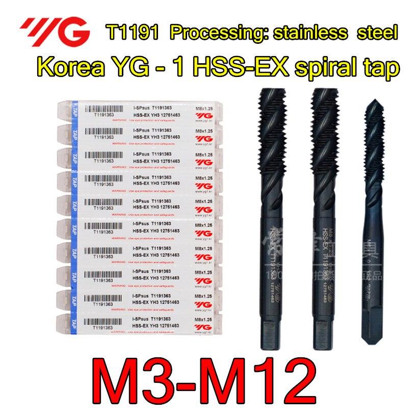 M3 M4 M5 M6 M7 M8 M10 M12 Korea YG 1 T1191 HSS EX spiral tap