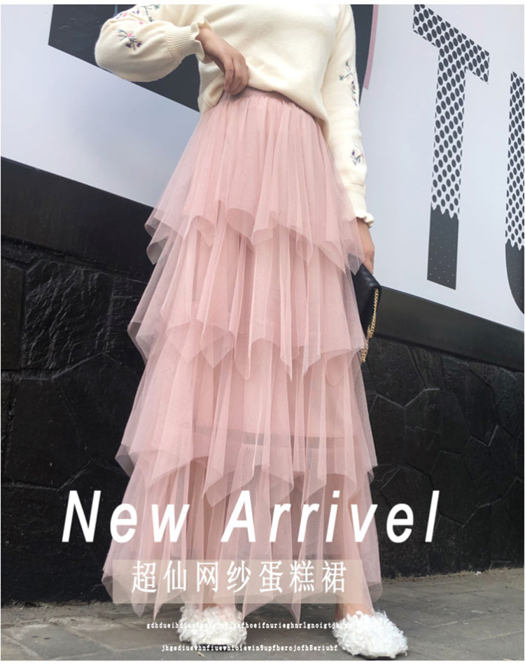 Women irregular Tulle Skirts Fashion Elastic High Waist Mesh Tutu Skirt Pleated Long Skirts Midi Skirt Saias Faldas Jupe Femmle 20