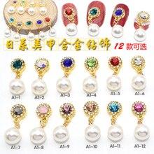 new hot 100pcs nail art Dangel Drop pearls crystal rhinestones pearl beads decorations material accessories  ##3500-1-16