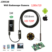 Free shipping! 8mm Lens 6LED HD 720P 1M WiFi Endoscope IP67 Waterproof Inspection Camera for ios and Smartphone Android PC tdoubeauty intra oral camera md 950aw new 6led 2 0 mega pixels for dentist imaging equipment free shipping