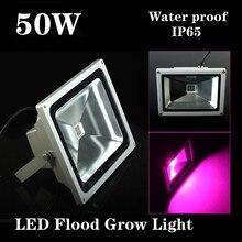 50 Вт 3600-3800LM из светодиодов расти свет завод лампы лучше для теплицы гидропоники овощи и цветущие растения водонепроницаемый IP65