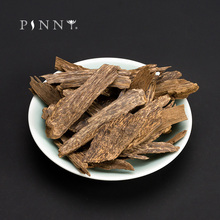 PINNY 10g/Bag Natural Wild Vietnam Nha Trang Agarwood Shell Full Oil Oud Spices Good Fragrance Suitable For Electric Burner