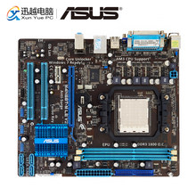 Driver for ASUS X751MA NVIDIA Graphics