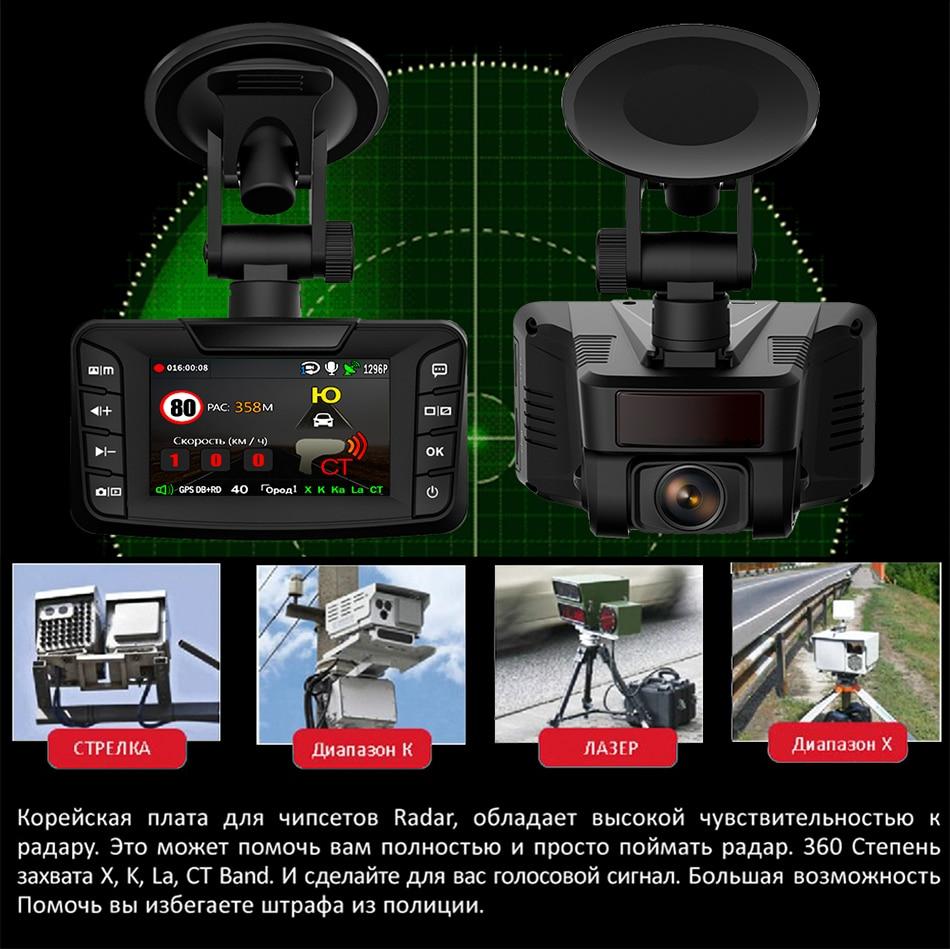 Ruccess Radar Detectors 3 in 1 DVR Radar Detector GPS Anti Radar for Car Full HD 1296P Car Camera 1080P Video Recorder Auto 1 (1)