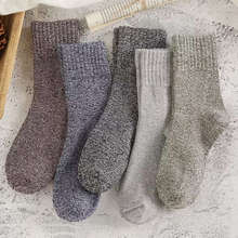 New Fashion Men Wool Socks Winter Warm Thick Woolen Thermal Male Casual Sleepwear Crew Socks for Mens Solid Color Coffee Grey